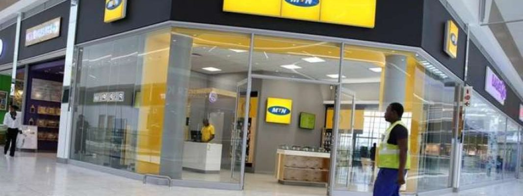 mtn deals Archives - Tech IT Out - Technology News Daily