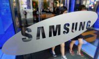 Samsung Africa